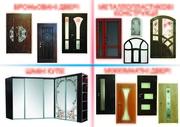 Mеталопластикові  конструкції,  броньовані та міжкімнатні двері,  ролети