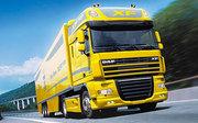 перевезення пакети Тернопіль. послуги вантажників у Тернополі