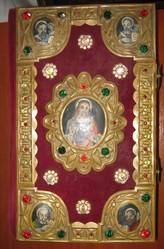 Евангелие 1722 г издания Ставропигийского братства
