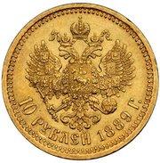 Продам.  Золотые царские монеты.