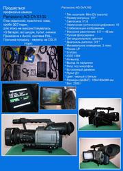 Panasonic AG DVX-100