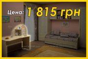 Столик детский Беларусь NEXT CLASSIC со скидкой Тернополь