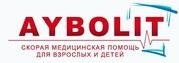Айболит - перевезти больного с саркомой из Тернополя в Одессу