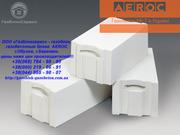 AEROC газобетон,  газоблок,  газобетонные блоки Обухов,  Березань - цены ниже цен производителей!