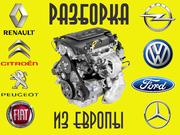 Детали двигателей с Европы  Renault,  Peugeot