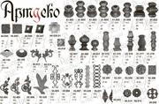 Продам кованные изделия и элементы от производителя Артдеко ООО