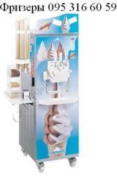 Фризер Фризеры для мороженого Тернополь