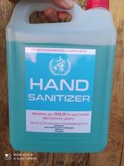 Продаем антисептик Hand Sanitizer