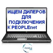 CDMA 3G модемы,  телефоны,  антенны и многое др.ОПТОМ